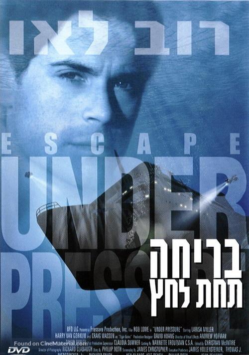 Under Pressure - Movie Cover