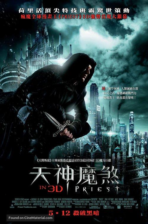 Priest - Hong Kong Movie Poster