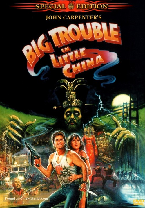 Big Trouble In Little China - German Movie Cover