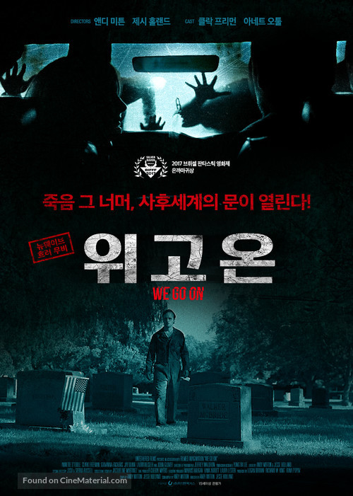 We Go On - South Korean Movie Poster