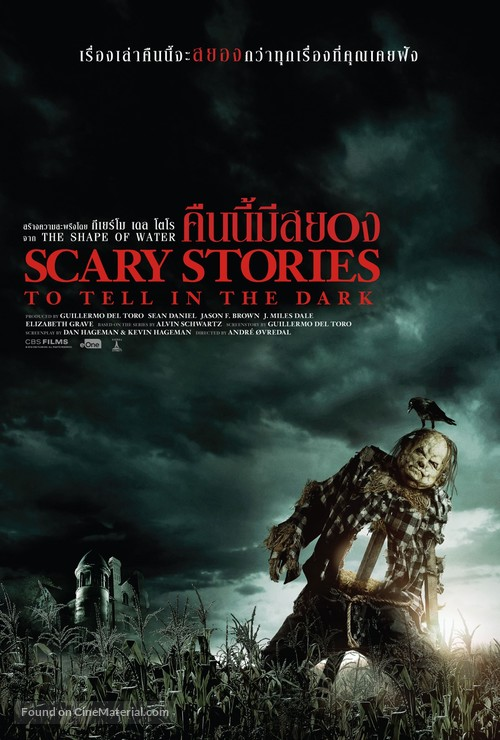 Scary Stories to Tell in the Dark - Thai Movie Poster