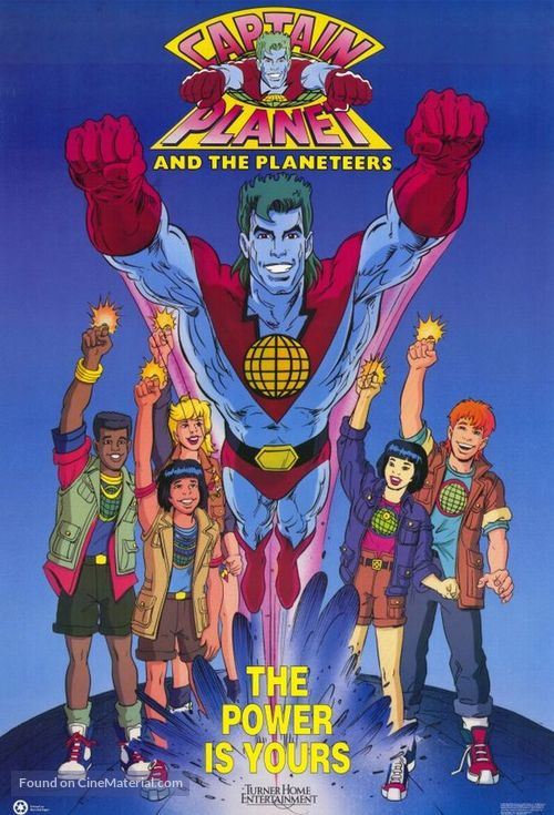 """""""Captain Planet and the Planeteers"""" - Movie Poster"""