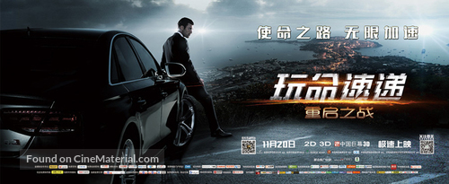 The Transporter Refueled 2015 Chinese Movie Poster