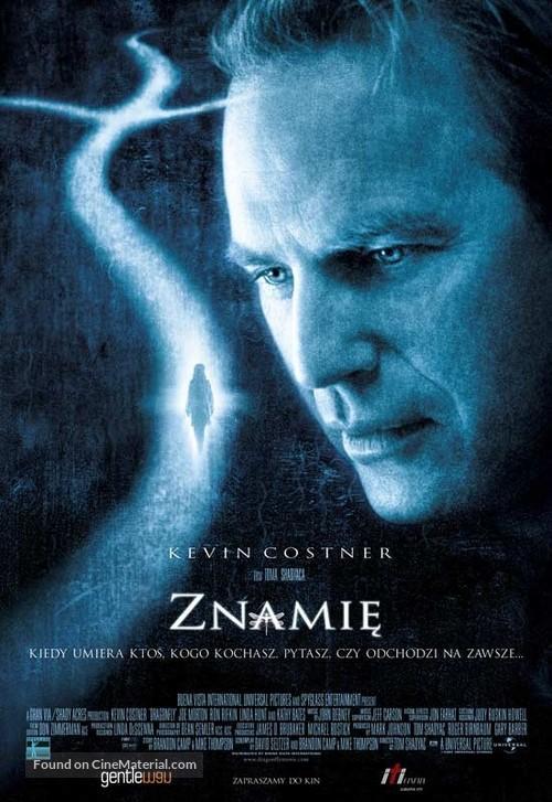 Dragonfly - Polish Movie Poster