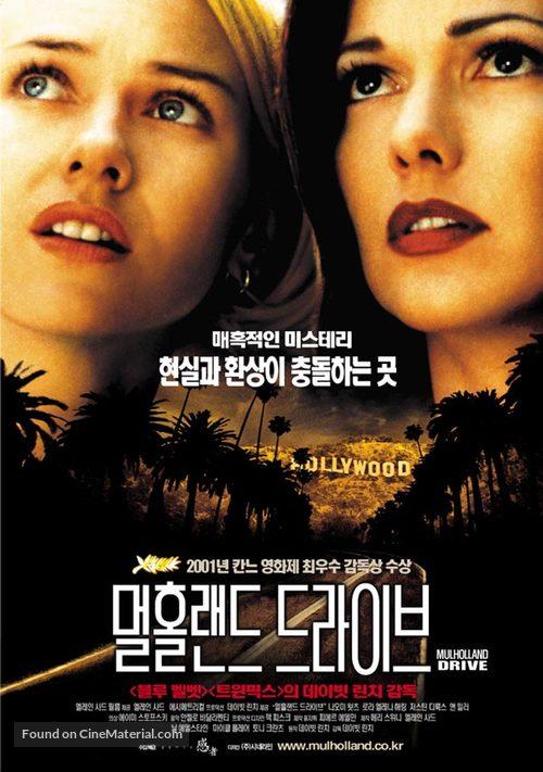 Mulholland Dr. - South Korean Movie Poster