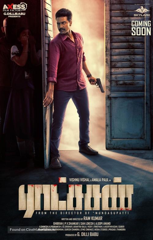 Ratsasan - Indian Movie Poster