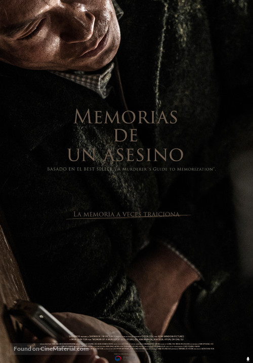 A Murderer's Guide to Memorization - Spanish Movie Poster