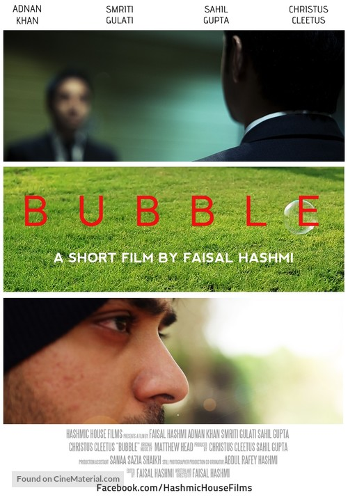 Bubble - Saudi Arabian Movie Poster