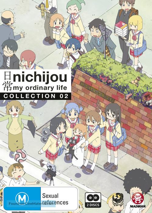"""Nichijou"" - Australian DVD movie cover"