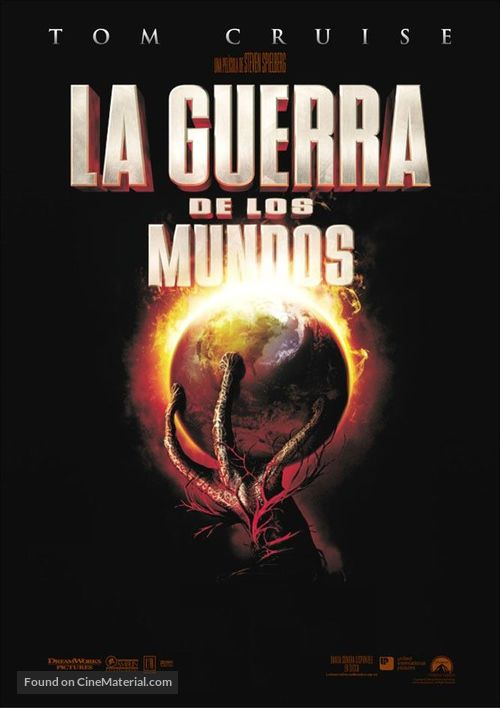War of the Worlds - Spanish Movie Poster