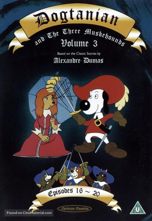 """""""D'Artacan y los tres mosqueperros"""" - Movie Cover"""