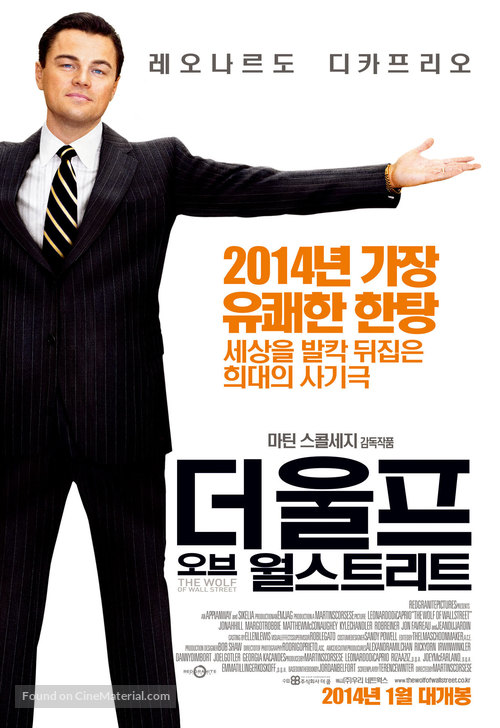 The Wolf of Wall Street - South Korean Movie Poster