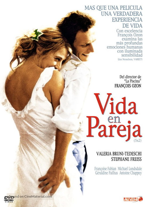 5x2 - Argentinian DVD movie cover
