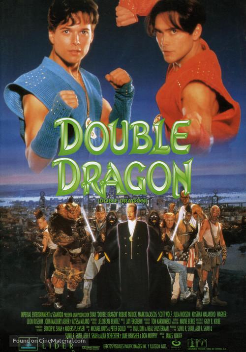 Double Dragon 1994 Spanish Movie Poster