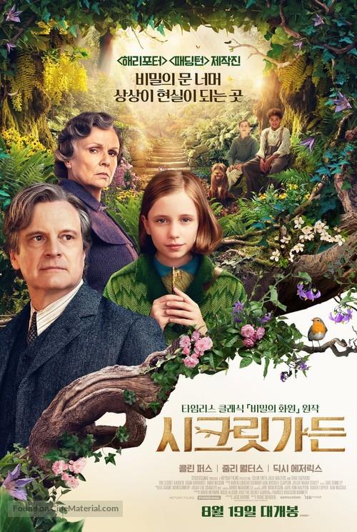 The Secret Garden - South Korean Movie Poster