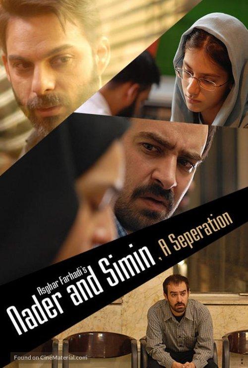 Jodaeiye Nader az Simin - British Movie Poster