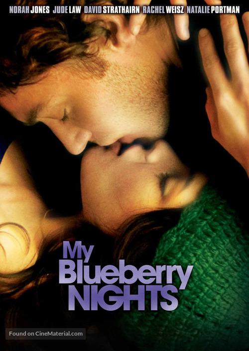My Blueberry Nights - German Movie Poster