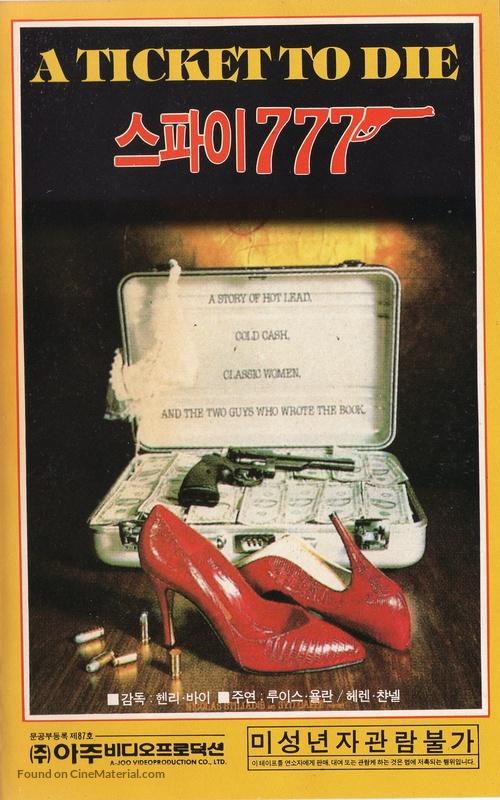Agente segreto 777 - Operazione Mistero - South Korean VHS movie cover