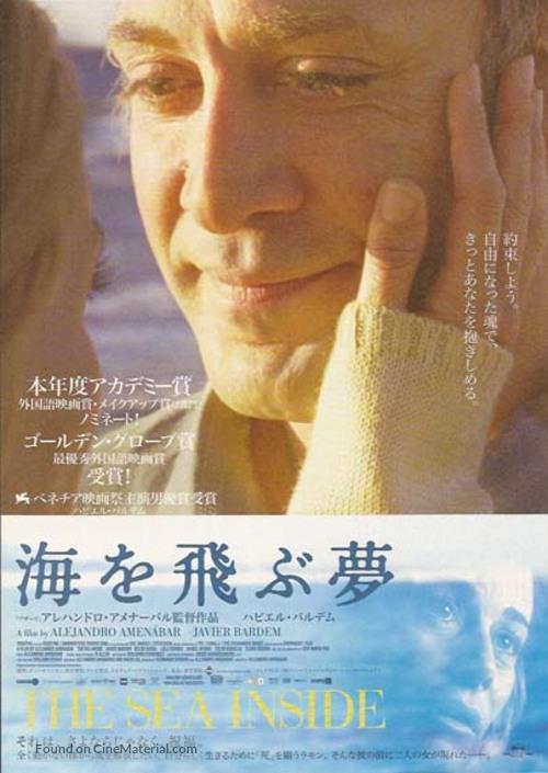 Mar adentro - Japanese Movie Poster