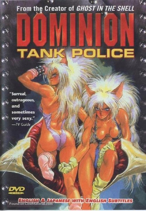 Dominion - DVD movie cover