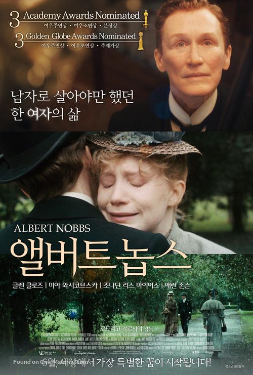 Albert Nobbs - South Korean Movie Poster