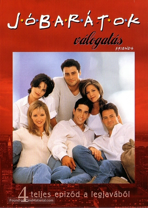 """""""Friends"""" - Hungarian DVD movie cover"""