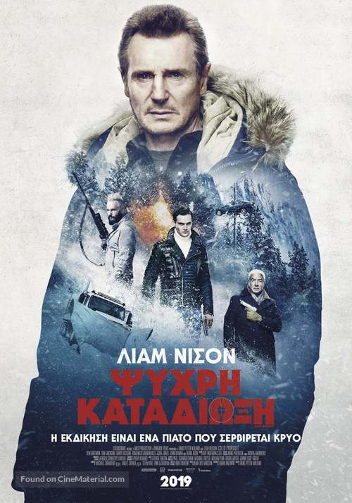 Cold Pursuit - Greek Movie Poster