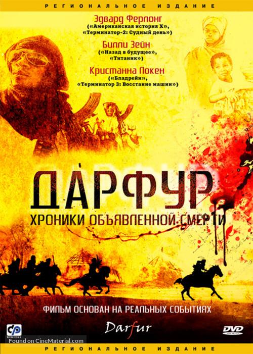 Darfur (2009) Russian movie cover