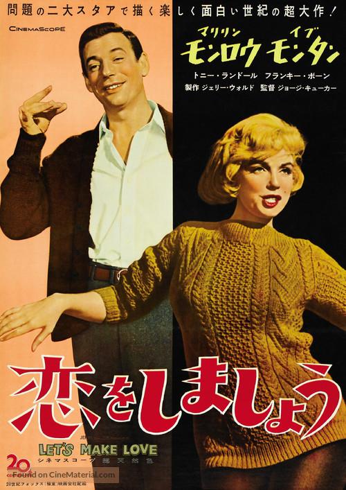Let's Make Love - Japanese Movie Poster