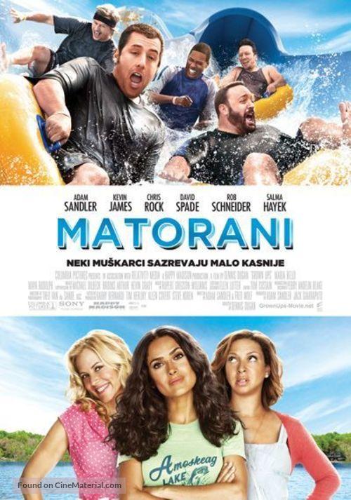 Grown Ups - Serbian Movie Poster
