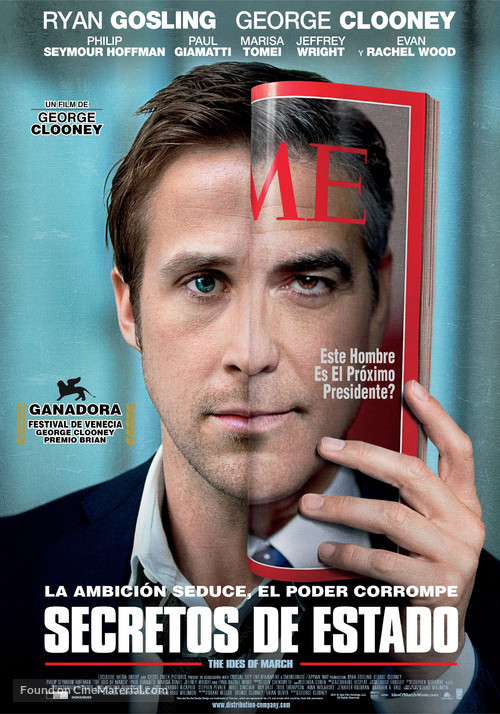 The Ides of March - Argentinian Movie Poster