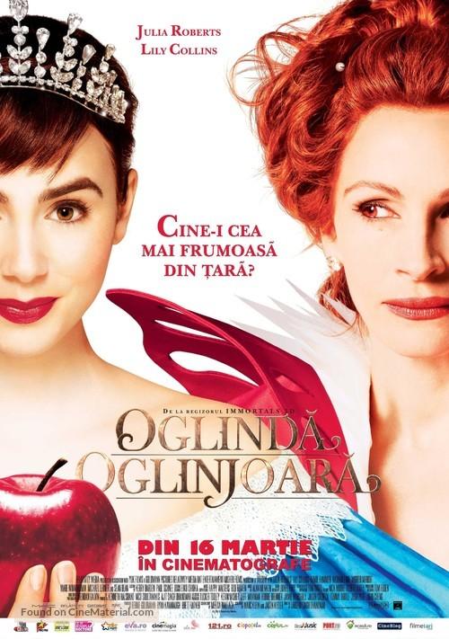 Mirror Mirror - Romanian Movie Poster