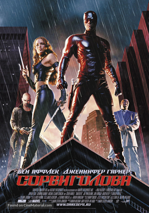 Daredevil - Russian Movie Poster