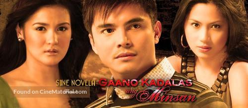"""""""Gaano kadalas ang minsan"""" - Philippine Movie Poster"""