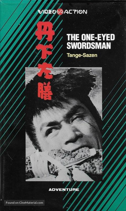 Tange Sazen: zankoku no kawa - VHS movie cover
