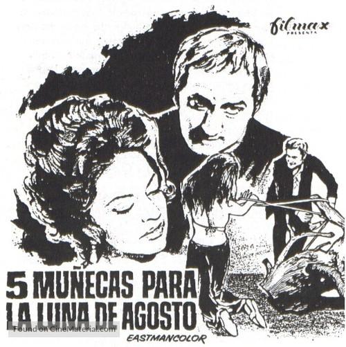 5 bambole per la luna d'agosto - Spanish poster
