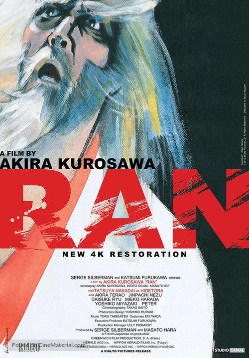 Ran - Movie Poster