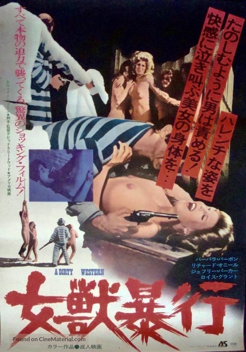 A Dirty Western - Japanese Movie Poster