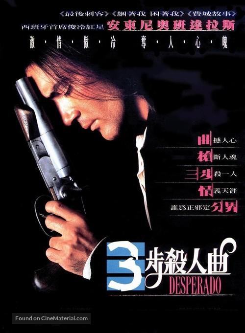 Desperado - Chinese Movie Poster