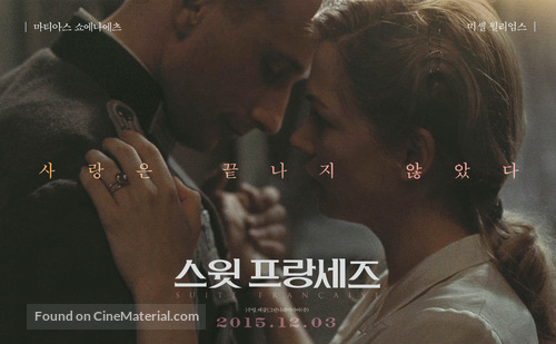 Suite Française - South Korean Movie Poster