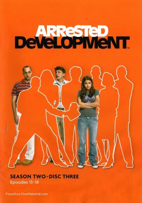 Arested development movie