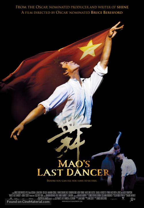Mao's Last Dancer - Swiss Movie Poster