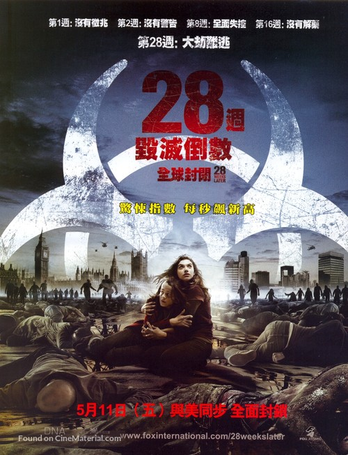 28 Weeks Later - Taiwanese Advance movie poster