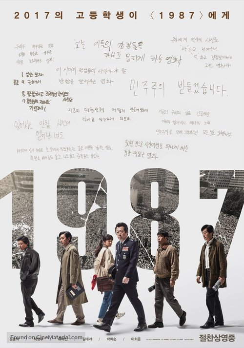1987: When the Day Comes - South Korean Movie Poster