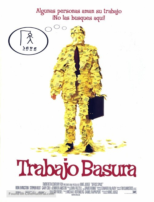 Office Space - Spanish Movie Poster
