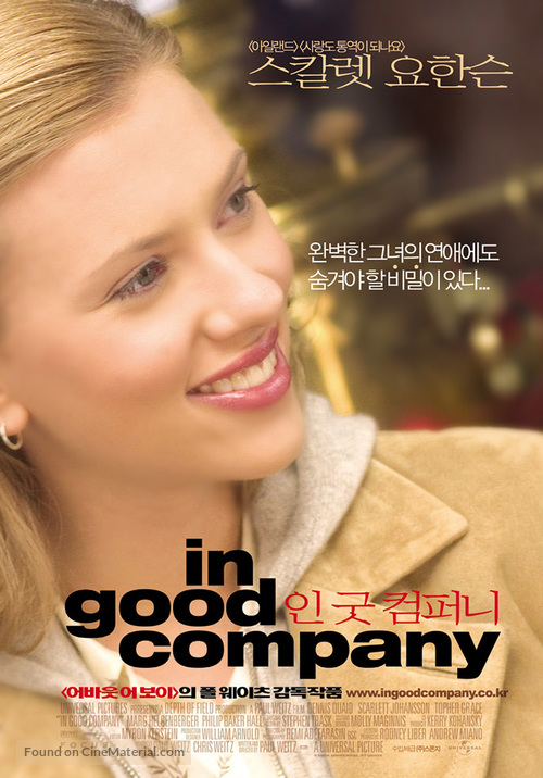 In Good Company - South Korean Movie Poster