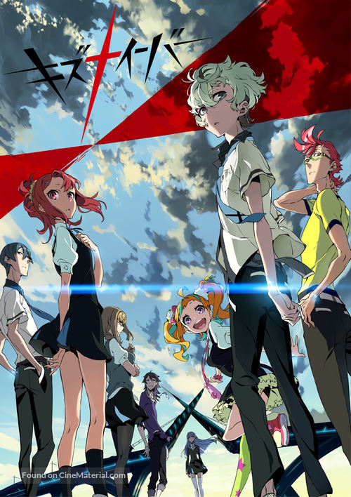 """Kiznaiver"" - Japanese Movie Poster"