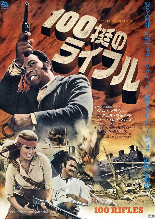100 Rifles - Japanese Movie Poster
