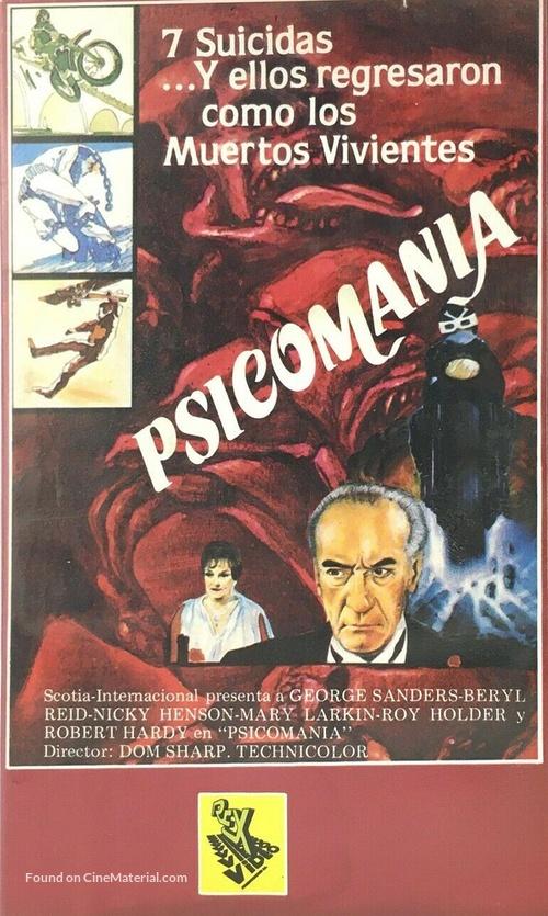Psychomania - Spanish VHS movie cover