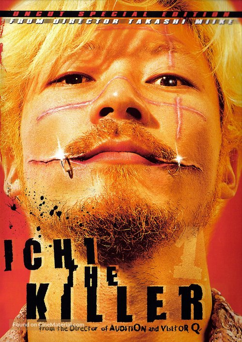Koroshiya 1 - DVD movie cover